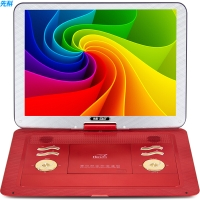先科(SAST)32W 便携式移动DVD播放机(巧虎dvd影碟机cd 老人唱戏看戏视频机 光盘usb播放器 15.6英寸)红色