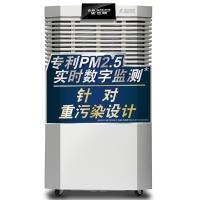 史密斯(A.O.Smith) 空气净化器 除甲醛 PM2.5实时数字监测 KJ420F-B01