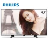 飞利浦(PHILIPS)43PFF3661/T3 43英寸 丰富接口 全高清1080P 二级能效 LED液晶电视机(黑色)