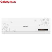 格兰仕(Galanz)小1匹 壁挂式 定速 冷暖空调(静音空调) 智能宝系列 KFR-23GW/dLP45-150(2)