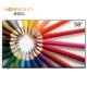美丽加(HOME BEAUTY)EHT58H08-ZTG 闪耀系列58英寸黑钛金色防爆钢化玻璃LED液晶KTV酒店 商用显示