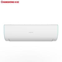 长虹 (CHANGHONG) 大1匹 变频 一级能效 静音壁挂式空调 KFR-26GW/ZDKIY(W3-M)+A1