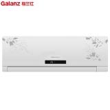 格蘭仕(Galanz)2匹 壁掛式 冷暖空調 KFR-51GW/dLN47-230(2)