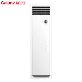 格蘭仕(Galanz)2匹 立柜式 冷暖空調(大風量) 怡寶系列 KFR-51LW/dLB10-230(2)