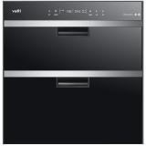 华帝(VATTI)100升 多模式消毒 独立控温 二星级嵌入式消毒柜/碗柜 ZTD100-i13011