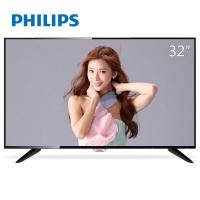 飞利浦(PHILIPS)32PHF5061/T3 32英寸 二级能效 智慧省电 卧室/书房两用 WIFI智能LED高清液晶电视机(黑色)