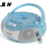 熊貓(PANDA)CD-850 CD機 磁帶機 錄音機 U盤插卡音響 復讀機 收錄機 收音機 DVD播放機 胎教機 學習機(藍色)