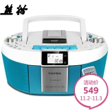 熊貓(PANDA)CD-820 CD機 收錄機 復讀機 DVD播放機 胎教機 錄音機 收音機 插卡MP3收錄機音響(藍色)