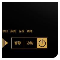 奧克斯(AUX)C2004LD 整版觸控超薄電磁爐