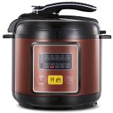 荣事达(Royalstar)电压力锅 加厚内胆 汤浓饭香 一键排气 50-90A35 5L高压锅
