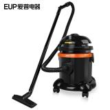 爱普( EUP)WD-320干湿两用 桶式吸尘器大吸力 筒式吸水工业大型商用酒店宾馆洗车场工厂车间