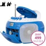 熊猫(PANDA) CD-350收录机 CD机胎教 DVD复读机 录音机 磁带U盘播放机 音响(蓝色)