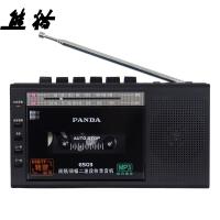 熊猫(PANDA)6503 便携式收录机 录音机 磁带转录机 USB插口MP3播放机 播放器插卡音响(黑色)