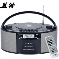 熊猫(PANDA)CD-900 DVD播放机 CD机 胎教机 磁带录音机 收音收录机 插卡MP3播放器音响