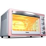 格兰仕(Galanz)K1H家用电烤箱 32/L容量上下独立控温 内置炉灯 带转叉加热风