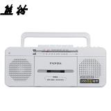 熊猫(PANDA)6516 两波段便携收录机 录音机 磁带/USB相互机转录 收音MP3播放机 插卡音响播放器