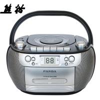 熊貓(PANDA)CD-800 CD機 DVD播放機 收錄機 磁帶機 錄音機 MP3插卡U盤音響 胎教機 收音機 轉錄機(黑色)