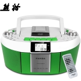 熊貓(PANDA)CD-820 CD機 收錄機 復讀機 DVD播放機 胎教機 錄音機 收音機 插卡MP3收錄機音響(綠色)