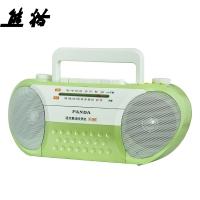 熊猫(PANDA)F-136 英语复读机 收录机 磁带录音机  播放器 播放机 英语学习机
