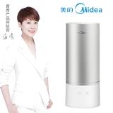 美的(Midea)加湿器 2.5L容量 静音办公室卧室静音加湿 触控面板 SC-3A25