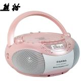 熊貓(PANDA)CD-850 CD機 磁帶機 錄音機 U盤插卡音響 復讀機 收錄機 收音機 DVD播放機 胎教機 學習機(珠光紅)