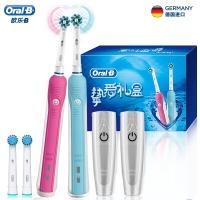 博朗(Braun)歐樂B Pro600電動牙刷 摯愛禮盒裝(藍+粉雙支裝)(新老包裝隨機發貨)