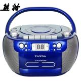 熊貓(PANDA)CD-800 CD機 DVD播放機 收錄機 磁帶機 錄音機 MP3插卡U盤音響 胎教機 收音機 轉錄機(藍色)