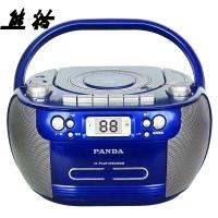 熊猫(PANDA)CD-800 CD机 DVD播放机 收录机 磁带机 录音机 MP3插卡U盘音响 胎教机 收音机 转录机(蓝色)