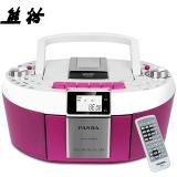 熊貓(PANDA)CD-820 CD機 收錄機 復讀機 DVD播放機 胎教機 錄音機 收音機 插卡MP3收錄機音響(紅色)