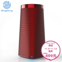【京東智能音箱】科大訊飛 叮咚(DingDong) A1 語音操控 WIFI無線藍牙迷你音響 百度音樂 智能對話 郎窯紅