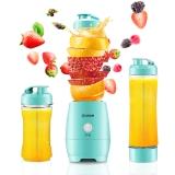东菱(Donlim)榨汁机 大功率料理机 多功能家用果汁 便携式迷你打汁机 辅食机 随行杯DL-BX300(双杯)