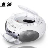 熊猫 (PANDA)CD-208 磁带机 录音机 CD机 MP3光盘 U盘 复读机 收音机 播放机 胎教机 学习机 收录机