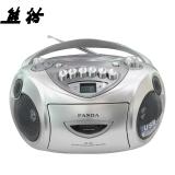 熊猫(PANDA)CD-106 CD机 收录机 U盘音响 播放机 磁带机 录音机 胎教机 学习机 教学机 收音机