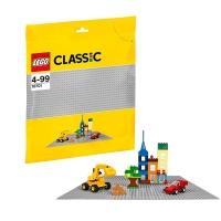 乐高(LEGO)积木 经典创意Classic灰色底板4-99岁 10701 儿童玩具 男孩女孩生日礼物