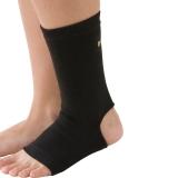 D&M 護踝男女士腳扭傷護腳踝護具保暖透氣 日本原裝進口 521黑S一只裝