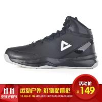 匹克(PEAK)篮球鞋运动鞋 男款减震耐磨防滑经典战靴DA054611黑色/冰川灰41