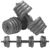 凯速 30KG(15公斤*2)环保哑铃 可拆卸包胶哑铃片杠铃片男 运动健身器材家用套装 送连接杆