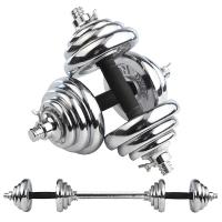 [京东下架品种]凯速KANSOON健身胶杆电镀哑铃简卸可拆卸15KG(7.5公斤X2)带35cm连接杆