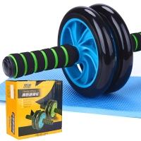 凯速静音型双轮健腹器 腹肌轮健腹轮滚轮KA05 蓝色(含膝盖垫)