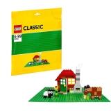 乐高(LEGO)积木 经典创意Classic绿色底板4-99岁 10700 儿童玩具 男孩女孩生日礼物
