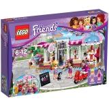乐高 好朋友系列 6岁-12岁 心湖城纸杯蛋糕咖啡厅 41119 儿童 积木 玩具LEGO