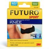 3M 髌骨束带 护多乐 髌骨束带可调节 中等强度型 跑步篮球运动中膝关节保护