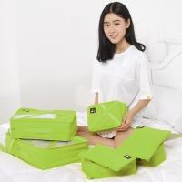 必优美 BUBM 收纳包 旅行洗漱收纳套装7件套 行李箱衣服整理收纳袋 轻质防泼水 QJT荧光绿
