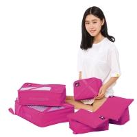 必优美 BUBM 收纳包 旅行洗漱收纳套装7件套 行李箱衣服整理收纳袋 轻质防泼水 QJT玫红色
