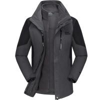 埃尔蒙特 ALPINT MOUNTAIN 冲锋衣 男女款情侣三合一户外服装防风衣保暖衣防寒两件套 640-622 灰色 M