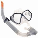 Bestway潛水鏡浮潛套裝潛水裝備 鋼化玻璃鏡片(14歲以上青少年適用)24003 灰色