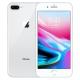 Apple iPhone 8 Plus (A1864) 256GB 银色 移动联通电信4G手机