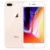 Apple iPhone 8 Plus (A1864) 256GB 金色 移动联通电信4G手机