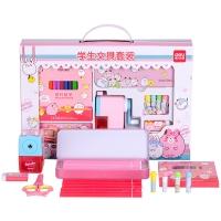 得力(deli)9677 萌趣1-3年級學生學習用品文具套裝禮盒/大禮包 7件套 粉色