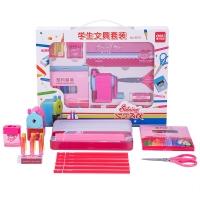 得力(deli)9610 学生学习用品文具套装礼盒/大礼包 8件套 红色
